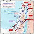 1948 arab israeli war May15-June10 ru.jpg